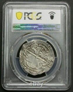 1595 TOLEDO 4 REAL COB PCGS XF45 PHILIP II 1500s SPANISH SILVER COLONIAL ERA COB