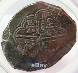 1623 Seville D Silver Spain Philip IV 8 Reales Salvage Cob Ngc Very Fine Details