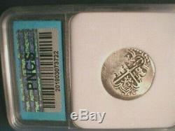 Dated! Atocha & Margarita Era 1592-1599 Spain / 2 Reales Cob Assayer B Bravo