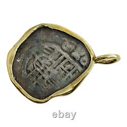 Spanish Reale Cob 14k Yellow Gold & Sterling Silver Shipwreck Coin Pendant